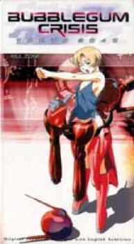 Bubblegum Crisis Tokyo 2040 vol 9 Subtitled NTSC
