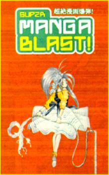 Super manga blast 08