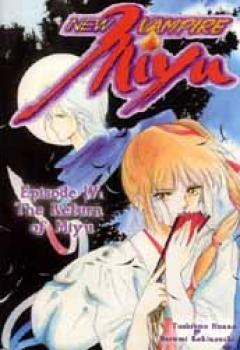 New vampire Miyu vol 4 GN Return of Miyu