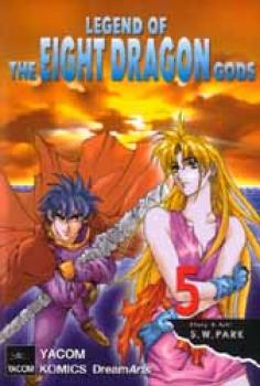 Legend of the eight dragon gods vol 5 GN