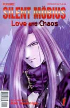 Silent mobius Love and Chaos 1