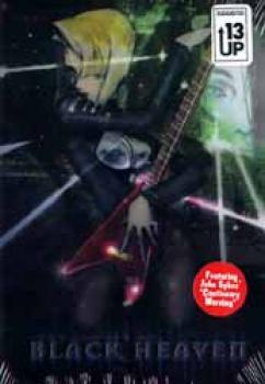Black heaven vol 2 Space truckin DVD