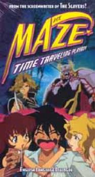 Maze vol 4 Time traveling playboy Dubbed NTSC