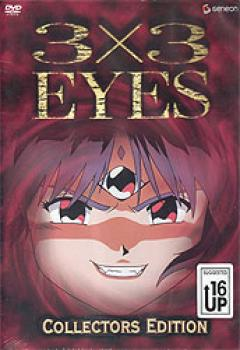 3x3 eyes collection DVD