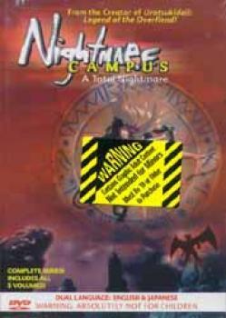 Nightmare Campus Total nightmare DVD