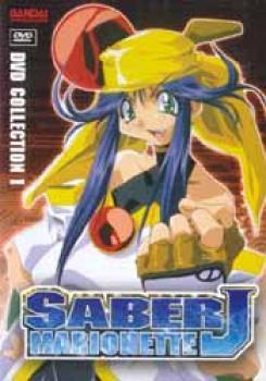 Saber Marionette J TV vol 1 DVD