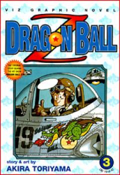 Dragonball Z vol 3 TP