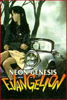 Neon genesis evangelion book 5: 4