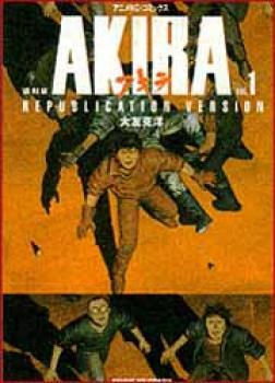 Akira anime comic 1