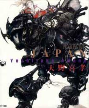 Final Fantasy Japan HC