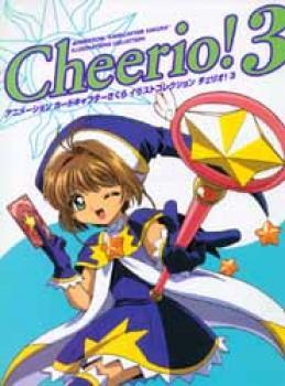 Cheerio 3 Cardcaptor Sakura illustration collection