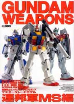 Gundam weapons federation mobile suits SC