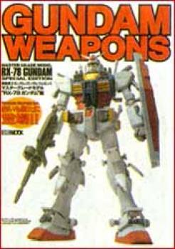 Gundam weapons master grade model RX-78 special edition