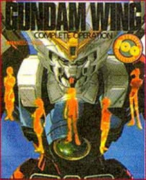 Gundam wing complete operation SC