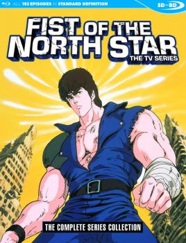 Fist Of The North Star Complete TV Series Blu-Ray
