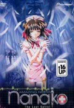Amazing nurse Nanako vol 3 DVD