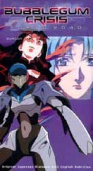 Bubblegum Crisis Tokyo 2040 vol 11 Avatar Subtitled NTSC