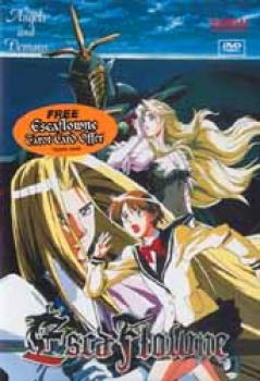 Escaflowne vol 3 Angels and demons DVD