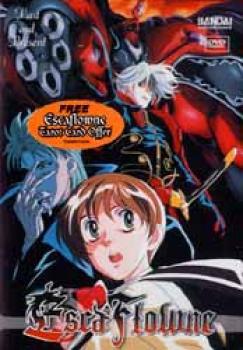 Escaflowne vol 4 Past and present DVD