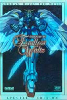 Gundam wing Endless waltz DVD