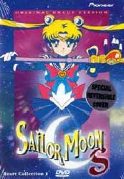 Sailor Moon S TV vol 1 Pure hearts DVD