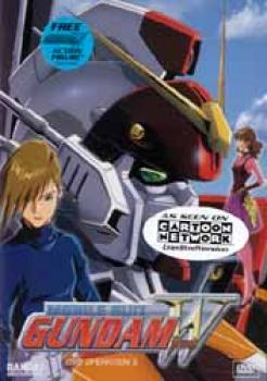 Gundam wing operation 05 DVD