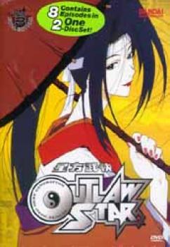 Outlaw star vol 3 DVD