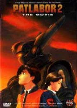 Mobile police patlabor Movie 2 DVD