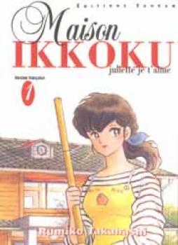 Maison ikkoku tome 01