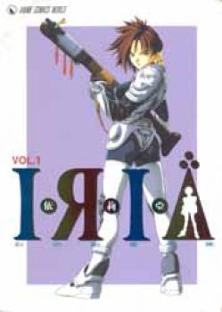 Iria anime comic vol 1