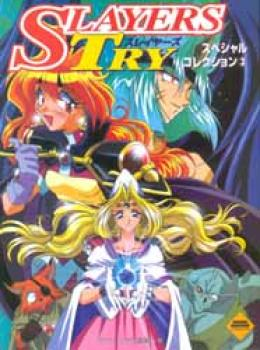 Slayers try vol 3