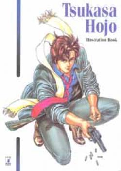 Tsukasa Hojo illustration book