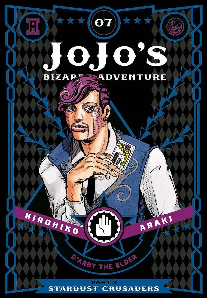 Jojo Bizarre Abenteuer Hentai