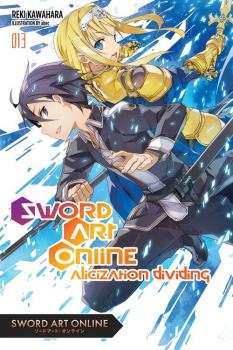 Sword Art Online vol 13 Novel