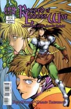 Lodoss war Chronicles of the heroic knight 6