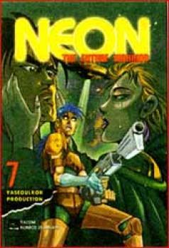 Neon Future warrior 7 GN