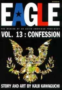 Eagle vol 13