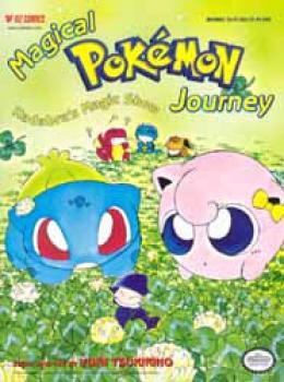 Magical Pokemon journey part 3: 4 Kadabra's magic show