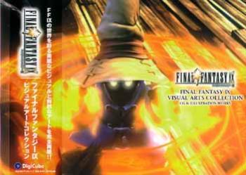 Final Fantasy IX visual arts collection HC