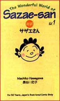 Sazae san Bilingual edition 1