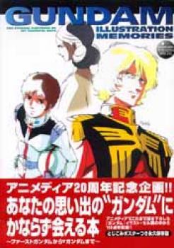 Gundam Illustration memories SC