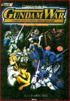 Gundam War complete card guide SC