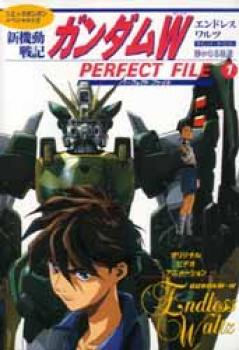 Gundam wing Endless waltz perfect file 1