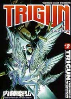 Trigun 2