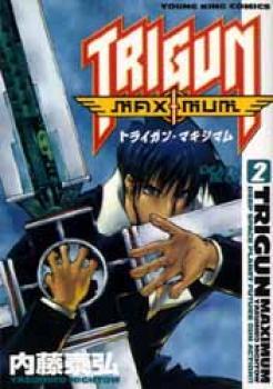 Trigun maximum manga 2
