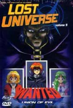 Lost universe vol 5 DVD
