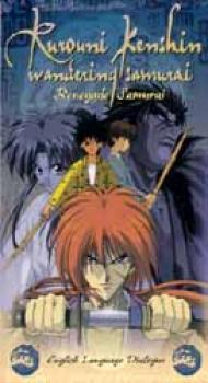 Rurouni Kenshin vol 5 Renegade samurai Dubbed NTSC