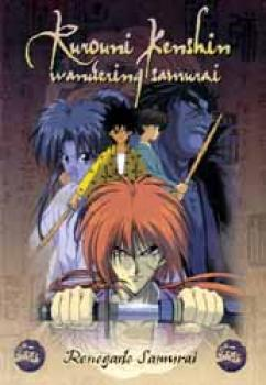 Rurouni Kenshin vol 05 Renegade samurai DVD