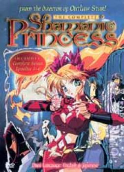 Complete shamanic princess DVD