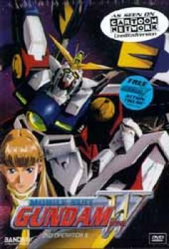 Gundam wing operation 06 DVD